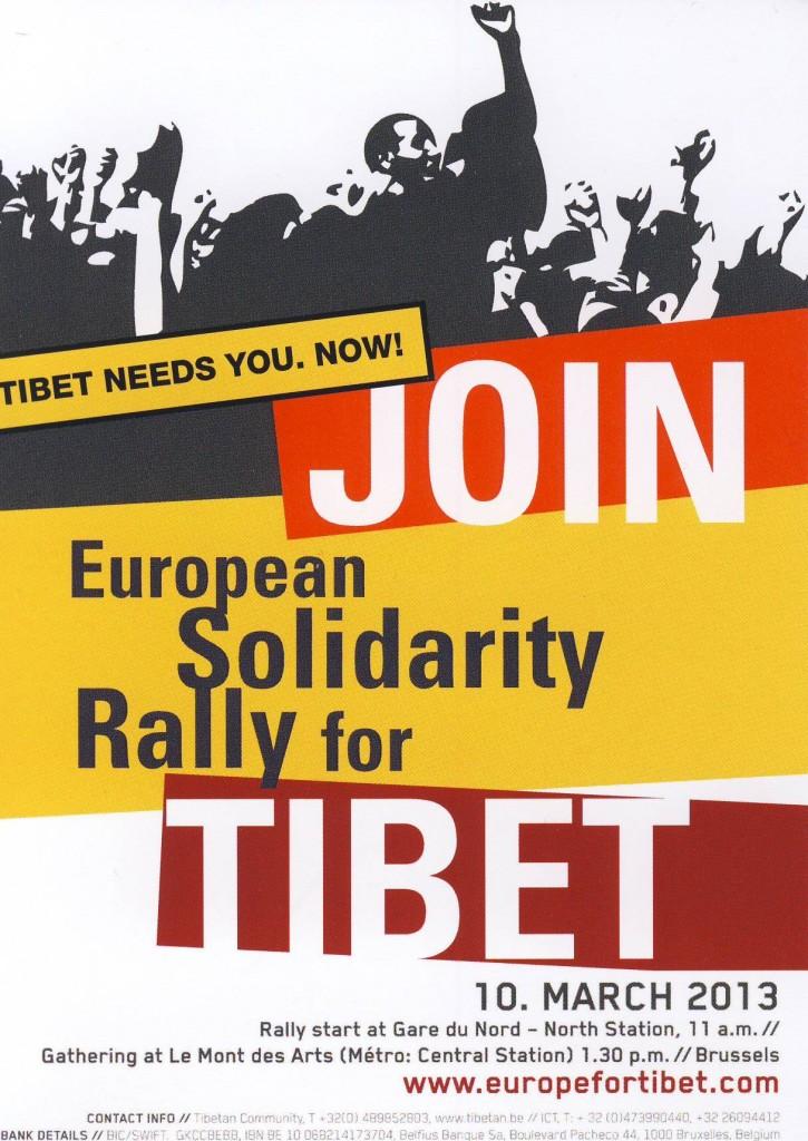 2013-02-10 Rally for Tibet