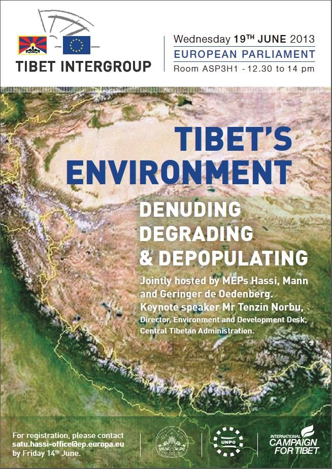 Tibetenvironment