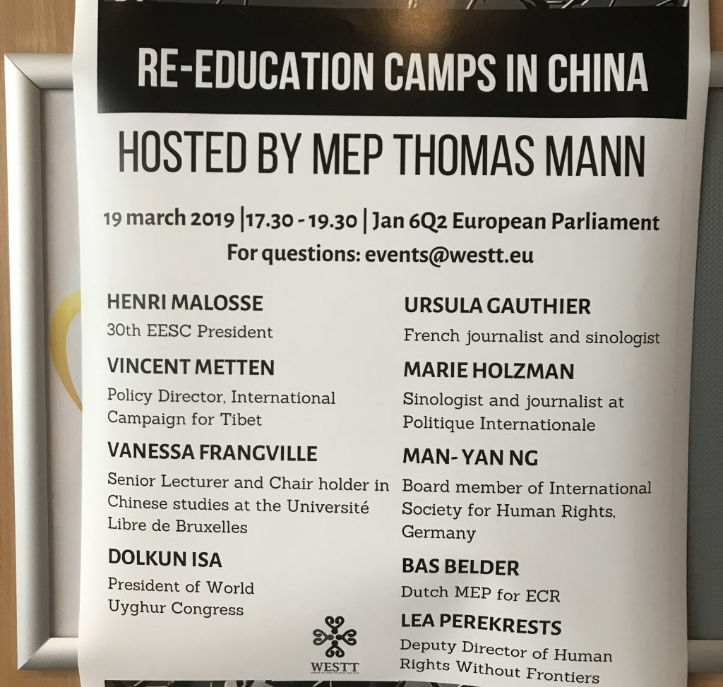 Very well visited conference on China's Re-education camps in the